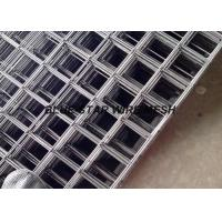Cheap 304 316 Stainless Steel Welded Wire Mesh Panel Strong Structure Square / Rectangular Aperture for sale