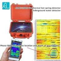China ISO9001 Certified ADMT 0-3000m portable mobile phone mapping ground water detector/water finder/water detection device on sale