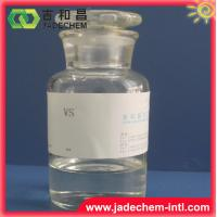Buy cheap VS nickel plating brightener additive cas no.3039-83-6 from wholesalers
