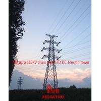 Cheap 110KV Transmission line drum type STD DC Tension tower,MEGATRO TUBULAR STEEL POWER TOWERS for sale