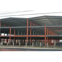 Cheap Stadium Large Span Commercial Steel Structures Membrane Structure Reinforced wholesale