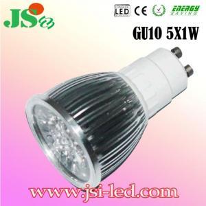 China CE&RoHS 5*1W LED GU10 SMD Spot Light Bulb (Y) on sale