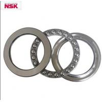 Buy cheap SKF 53314 Thrust Ball Bearing from wholesalers