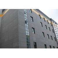 China Exterior Wall Compressed Fibre Cement Sheet Cladding , Fiber Cement House Siding Board on sale