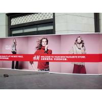 China Flex pvc vinyl banner roll ,outdoor and indoor  banners on sale