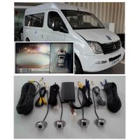 Buy cheap HD 4 Channel cctv Lorry Cameras System With Monitor from Wholesalers
