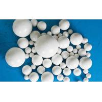 Buy cheap alumina grinding ball Diameter from 1-100mm with competitive price from wholesalers