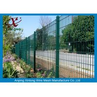 Cheap Customized Stainless Welded Wire Mesh Fence Fashionable Design 50X200mm for sale
