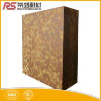 Cheap Compact Silicon Mullite High Temp Bricks Cooling Zone And Furnace , Good Wear Resistance for sale