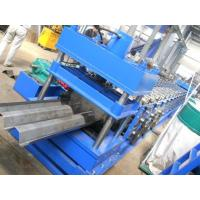 Buy cheap Highway Fence Cold Bending Roll Forming Machine 5 Rollers Leveling Hole Punching from wholesalers