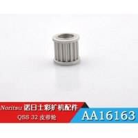 Cheap Noritsu Minilab Spare Part Gear QSS 32 Pulley Aa16163 for sale