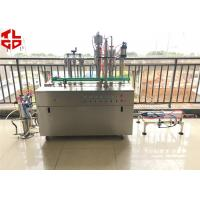 Cheap Wedding Snow Sprays / Party Strings Automatic Aerosol Filling Machine For Party Festivals Celebration for sale
