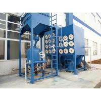 Cheap Power Blast Room Dust Collector / Filter Bag Dust Collector Environmental Friendly for sale
