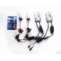 Buy cheap 55W 4.2A Slim Ballast H13 Canbus Hid Xenon Kit for Cars , 3000K 4300K 6000K from wholesalers