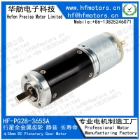China 200mA 24RPM 28mm High Speed Planetary Motor PG28-365SA on sale