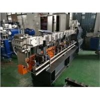 Buy cheap High Capacity Plastic Extrusion Machine Low Cost with CE ISO9001 certificates from wholesalers