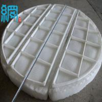 Cheap Plastic demister For Gas Liquid Separation for sale