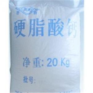 China Magnesium/ Zinc /Calcium Stearate on sale