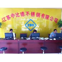 Jiangsu ZBD stainless steel Co., Ltd