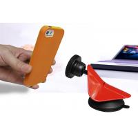 Cheap Cell Phone iPhone / Ipad Mini Car DashboardMount Holder Magnetic Style for sale