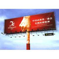 Cheap Outdoor solvent base vinyl banner printing for large format advertising, outside billboard for sale