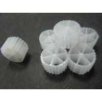 Cheap 16*10mm Size MBBR Filter Media With Virgin HDPE Material And Rapid Carrier Biofilm Formation wholesale