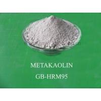 Cheap Metakaolin for Cement Industry GB-HRM95/98 for sale