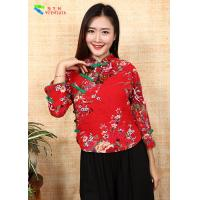 China National Style Ladies Cotton Clothing Stand Collar Organic Cotton T Shirts on sale
