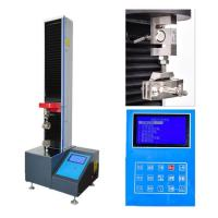 Cheap 500KG Electronic Tensile Testing Machine With Multi Languages Switching Function for sale
