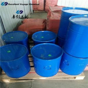 Quality Polyethyleneimine (PEI) G-35, SP-018, SP-200, SP-1050 CAS:25987-06-8 Molecular wholesale