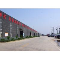 Hebei Huaxiong Metal Wire Mesh Products Co., Ltd