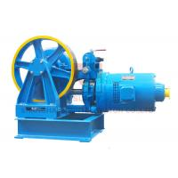 Cheap 4 Pole / 6 Pole VVVF Control Elevator Traction Motor 0.5~1.26m/S SN-TMYJ200 for sale