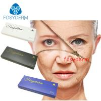 China Face Treatment Dermal Filler Hyaluronic Acid Gel Injection With CE Certificate 2ml on sale