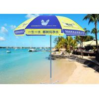 Wind Resistant Outdoor Parasol Umbrella , Blue And Yellow Promo Beach Umbrella