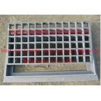 Cheap FRP Moulded Grating for sale