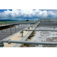Cheap Aquaculture Wastewater Treatment System Poultry Industry Various Farms for sale