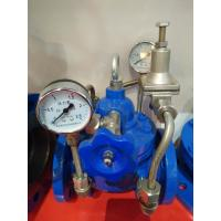 Buy cheap Ductile Iron Diaphragm Type Water Flow Rate Hydraulic Control Valve from wholesalers