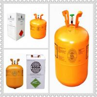 Cheap Pure refrigerant gas R600a R600A 99.9% Purity for sale