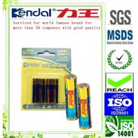 Super alkaline battery AAA LR03