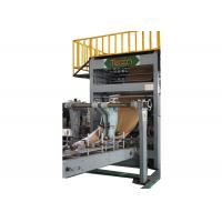 Cheap Automatic High Speed Paper Bag Making Machine  Make Karft Paper Bag wholesale