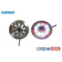 China 9x3w IP68 Waterproof Fountain Lights Underwater LED Fountain Ring Light on sale