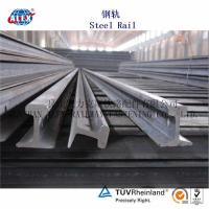 China Steel Rail Uic50, Uic54, Uic60 on sale