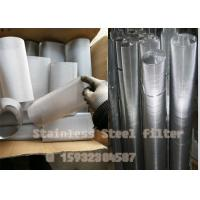 Cheap How is the extrusion  filter cartridge /filter tube welded? for sale