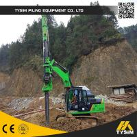 Buy cheap TYSIM KR50 Mini Hydraulic Drilling Machine Rig Tysim Piling Equipment Low Noise from wholesalers