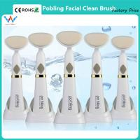 Cheap electronic waterproof vibraing soft brush deep clean facial pore cleanser machine for sale