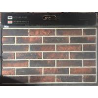 Cheap 3D306 Cultured Veneer thin brick with very antique style for wall decoration wholesale