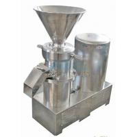 Cheap ss304 316L food grade sanitary grinding machine colloid mill Horizontal colloid mill stainless steel for sale for sale
