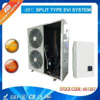 Cheap Noiseless Low Temperature 18.8 Kw Split System Heat Pump Air To Water Heat Exchanger for sale
