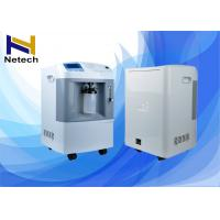 China 93±3% Concentration 3 , 5 ,10LPM PSA Home Oxygen Generator For Family Health Care on sale