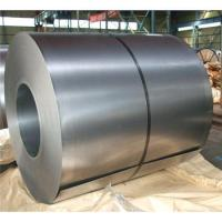Cheap cold rolled full hard steel strip in coils for sale